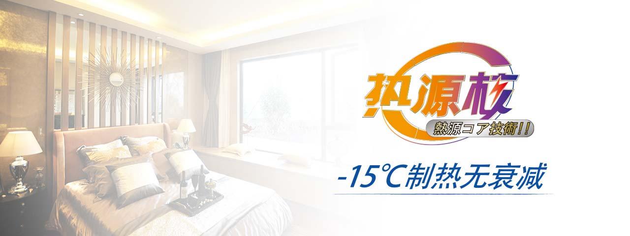 三菱重工海尔vx5家用中央空调(厦门百美空调)